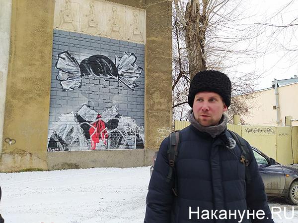 Уралмаш, Дмитрий Москвин(2020)|Фото: Накануне.RU