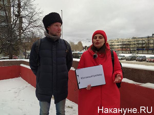 Дмитрий Москвин, Полина Иванова(2020)|Фото: Накануне.RU