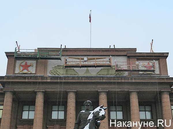 Барельеф на здании штаба Центрального военного округа в Екатеринбурге(2020)|Фото: Накануне.RU