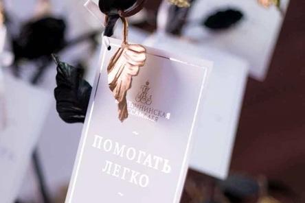 Екатерининская ассамблея, логотип(2020)|Фото: sosppea.ru