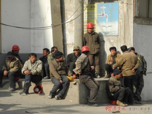 Китайские рабочие(2020)|Фото: m.wjw.cn