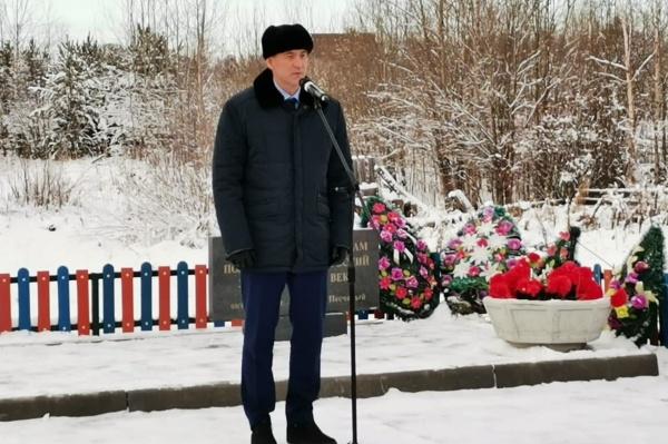 открытие мемориальной доски, Андрей Трубецкой(2020)|Фото: Администрация Сургутского района