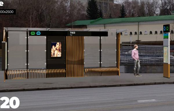Проект умной остановки в Екатеринбурге(2020)|Фото: Екатеринбург.рф, Фёдор Серков