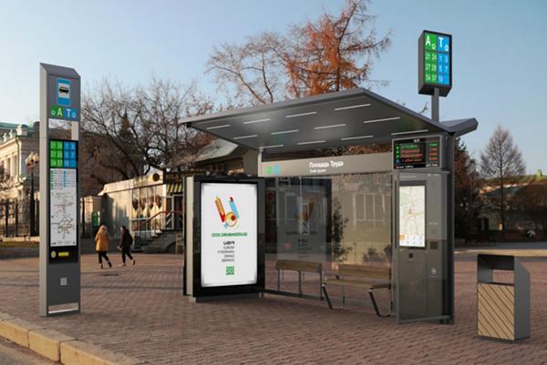 Проект умной остановки в Екатеринбурге(2020)|Фото: Екатеринбург.рф/Фёдор Серков