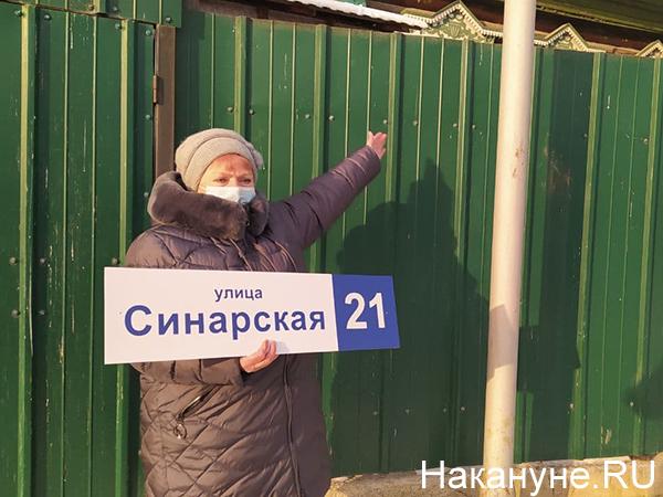 Светлана Мамонтова(2020)|Фото: Накануне.RU