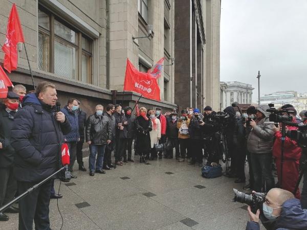 Протест против принятия бюджета-2021, Владимир Кашин(2020)|Фото: Бенес Айо