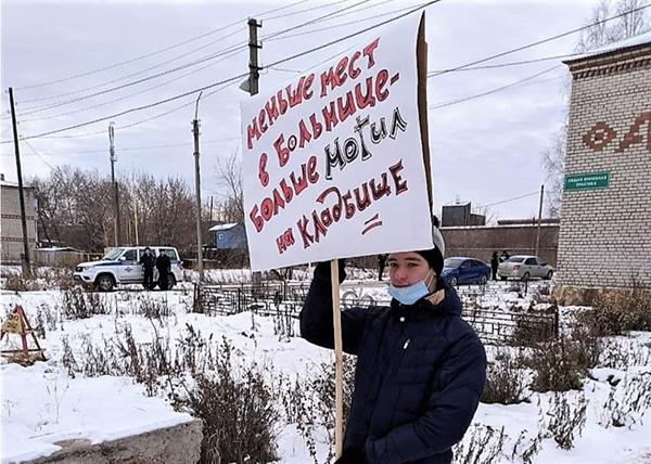 Одиночный пикет жителя Артемовского около закрытого здания ОВП(2020)|Фото: Виктор, представитель инициативной группы жителей города Артемовского Свердловской области