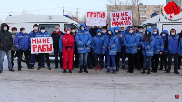протест медиков скорой, аутсорсинг, водители, скорая помощь нижнего тагила(2020)|Фото: Тагил за перемены