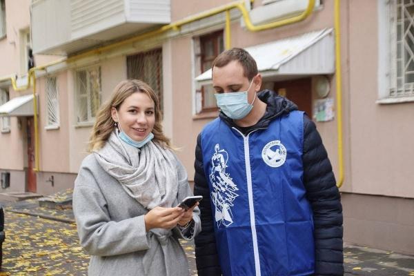 кулешова, воронежская областная дума(2020)|Фото:пресс-служба Воронежской областной думы
