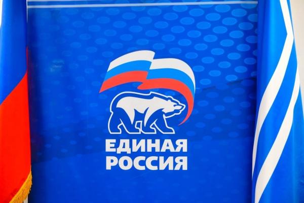 единая россия, банер, логотип(2020)|Фото: https://vk.com/wall180881822_78159?z=photo180881822_457282544/wall180881822_78159
