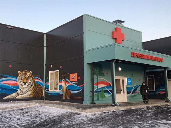 медицинский центр для лечения внебольничных пневмоний в Краснотурьинске(2020)|Фото: instagram.com/evgenykuyvashev/