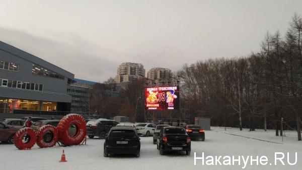 фан-зона ХК Автомобилист(2020) Фото: Накануне.RU