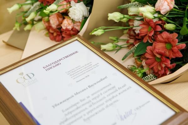 воронежская областная дума, благодарственное письмо(2020) Фото: пресс-служба Воронежской областной думы