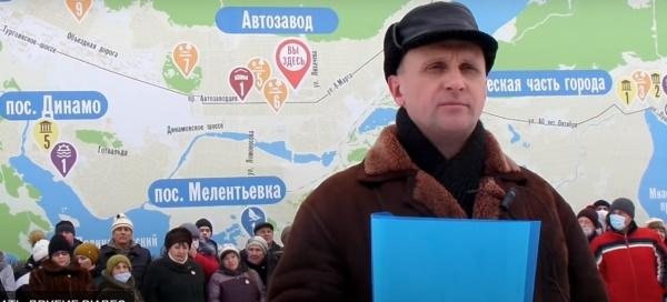 жители Миасса, видеообращение,(2020) Фото: youtube.com