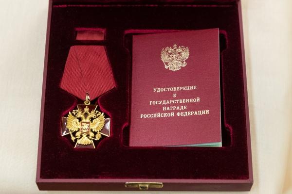 госнаграда, орден, за заслуги перед отечеством(2020)|Фото: пресс-служба РМК