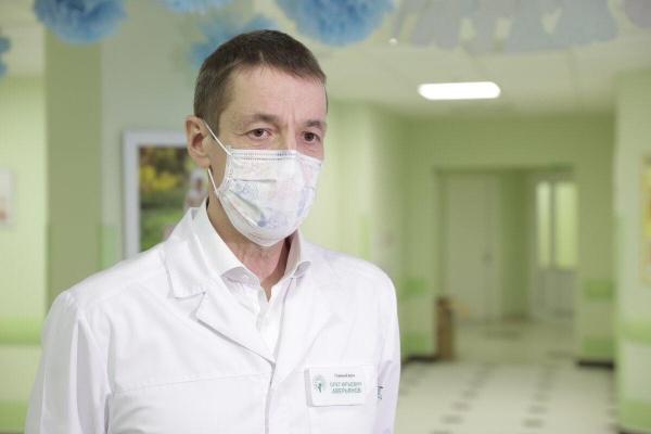 врач, больница(2020)|Фото: Фонд святой Екатерины
