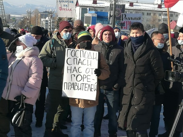 Митинг о недоверии правительству Сахалинской области(2020) Фото: t.me/GP_R65
