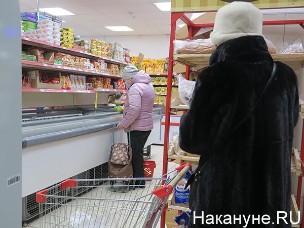 Магазин(2020)|Фото: Накануне.RU