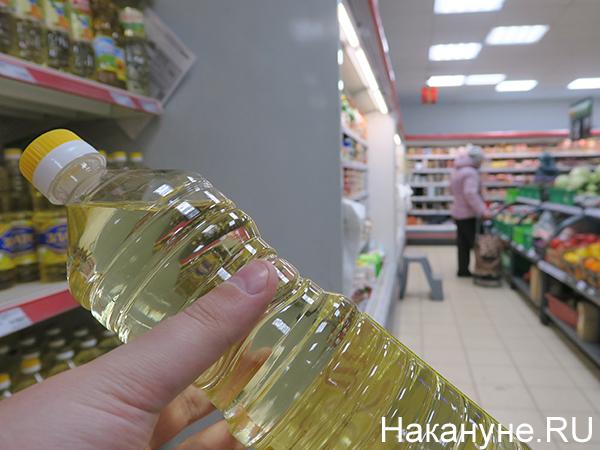 Подсолнечное масло(2020)|Фото: Накануне.RU