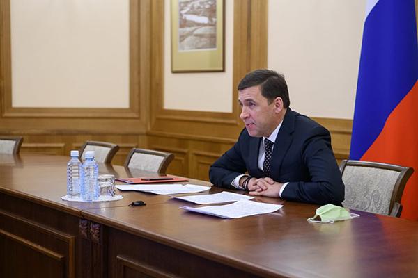 Евгений Куйвашев(2020) Фото: Департамент информационной политики Свердловской области