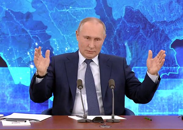 Пресс-конференция Владимира Путина(2020)|Фото: youtube.com/RT