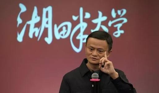 Джек Ма (Ма Юнь)(2020)|Фото: dy.163.com