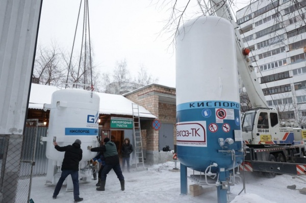 кислородное оборудование для больницы(2020)|Фото: Фонд святой Екатерины
