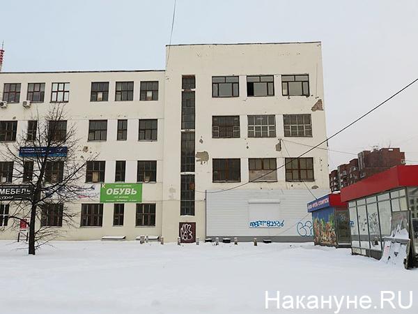 Конструктивистское здание ПРОМЭКТа на ул. Декабристов, 20(2020) Фото: Накануне.RU