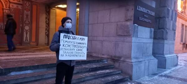 пикет, протест, акция, ПРОМЭКТ(2020) Фото: t.me/SennayaSqr
