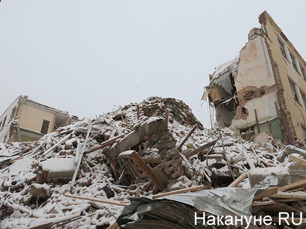 Снос здания ПРОМЭКТа(2021)|Фото: Накануне.RU