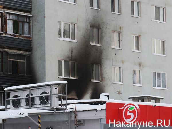 пожар на улице Рассветная(2021)|Фото: Накануне.RU
