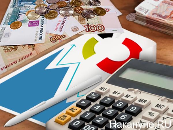 Коллаж, экономика, калькулятор, график, деньги(2021)|Фото: Накануне.RU