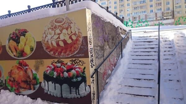 Лестница у Чкаловской администрации(2021)|Фото: vk.com/incekb