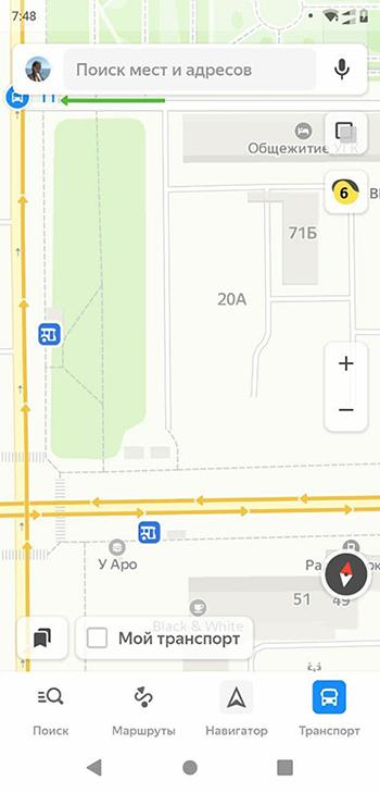 Здание ПРОМЭКТ в Яндекс-карте(2021) Фото: Яндекс-карты