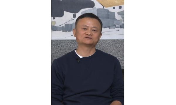 Джек Ма(2021)|Фото: Global Times / Скриншот видео