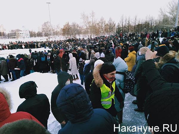 Несанкционированный митинг 23 января в Екатеринбурге(2021) Фото: Накануне.RU