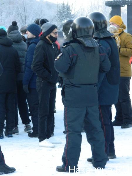 Несанкционированный митинг 23 января, Челябинск(2021)|Фото: Накануне.RU