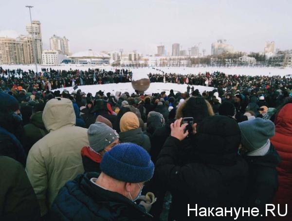 митинг в поддержку Навального, Екатеринбург(2021)|Фото: Накануне.RU
