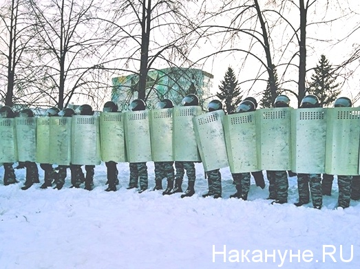 митинг 23 января, ОМОН, щиты, полиция, силовики(2021) Фото: Накануне.RU