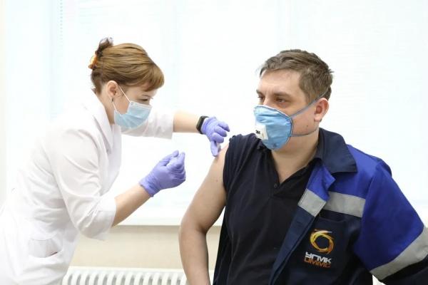 вакцинация в УГМК(2021) Фото: Пресс-служба УГМК