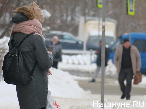 Девушка с телефоном(2021)|Фото: Накануне.RU