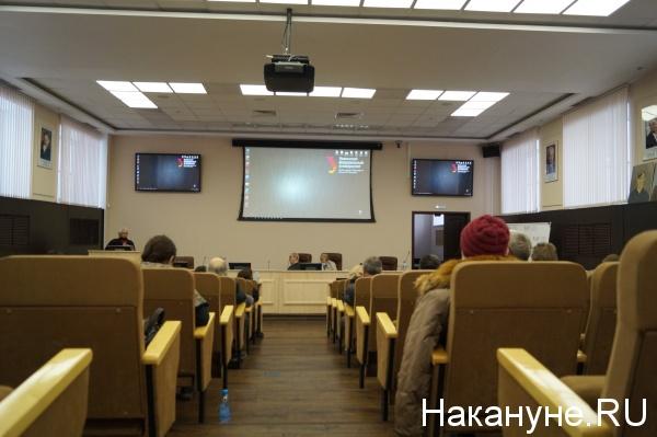 Фонд памяти группы Дятлова, конференция(2021)|Фото: Накануне.RU