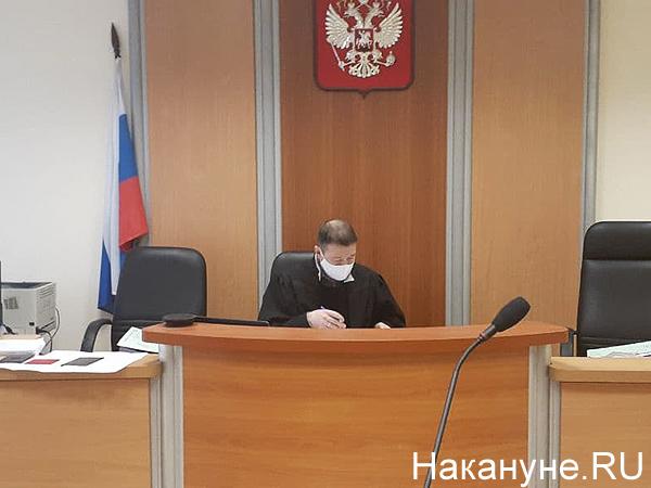 "процесс по задолженности ""Ельцин-центра""(2021)|Фото: Накануне.RU"