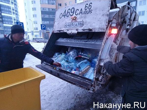 Вывоз мусора(2021)|Фото: Накануне.RU
