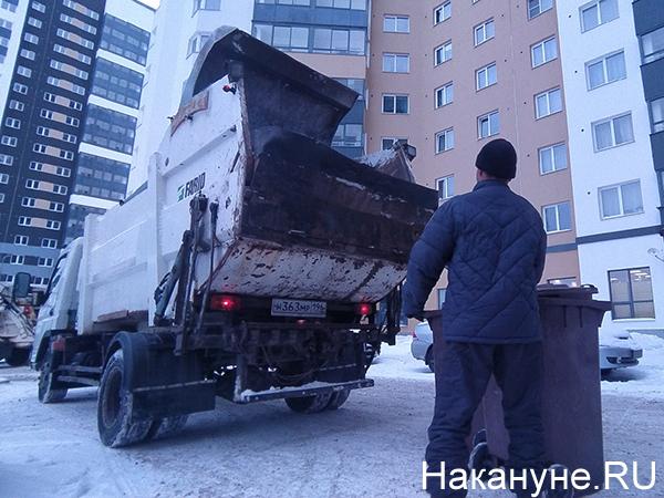 Вывоз мусора(2021) Фото: Накануне.RU