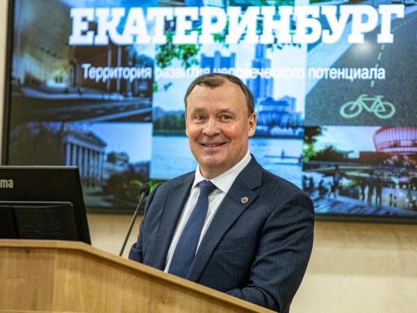 алексей орлов, глава города екатеринбурга(2021)|Фото: https://vk.com/aleksey.vikharev