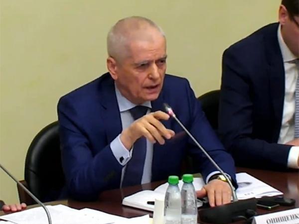 заседание комитета по образованию и науке(2021)|Фото: youtube.com/ParlamentRu