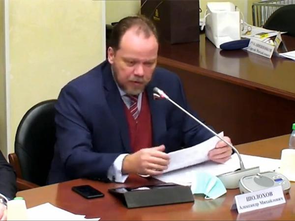 заседание комитета по образованию и науке, депутат Шолохов(2021)|Фото: youtube.com/ParlamentRu