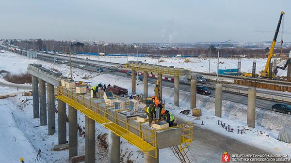 Строительство ЕКАДа(2021)|Фото: Департамент информационной политики Свердловской области