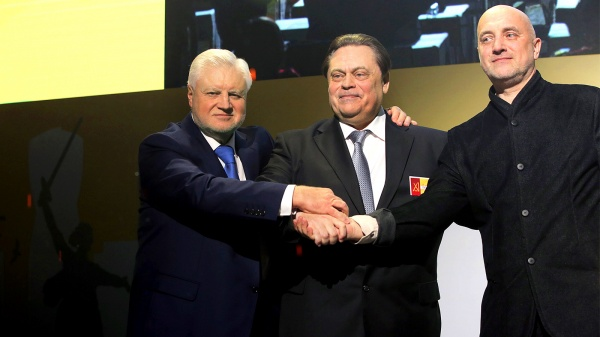 "Сергей Миронов, Геннадий Семигин, Захар Прилепин(2021)|Фото: Пресс-служба ""СР"""